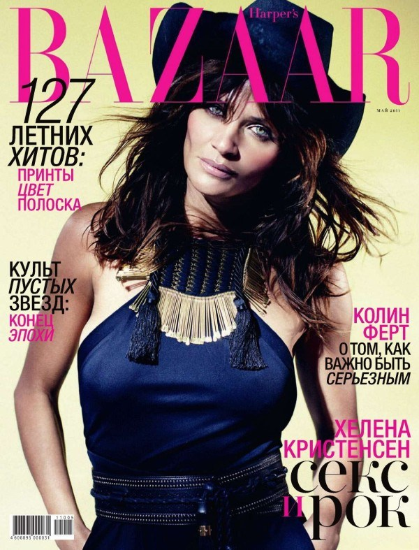 Harper's Bazaar Russia May 2011 Cover | Helena Christensen by Luis Sanchis