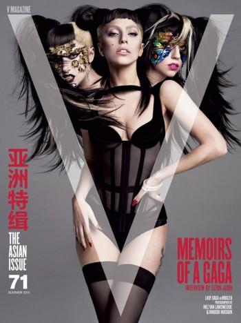 V #71 Cover | Lady Gaga by Inez & Vinoodh