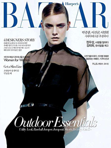 Harper's Bazaar Korea May 2011 Cover   Nimue Smit by Lachlan Bailey