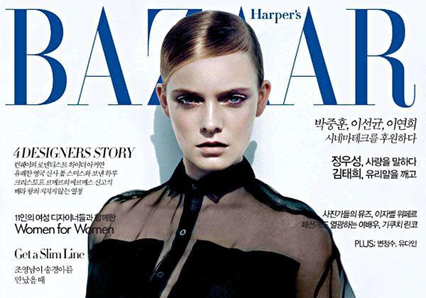 Harper's Bazaar Korea May 2011 Cover | Nimue Smit by Lachlan Bailey