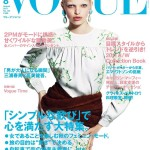 Daphne Groeneveld in Miu Miu for Vogue Japan August 2011 (Cover)