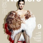 Du Juan in Dior for <em>Numéro China</em> #9 June 2011 (Cover)