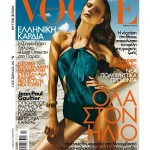 <em>Vogue Hellas</em> July 2011 Cover | Valeriya Melnik by Thanassis Krikis