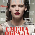 <em>Vogue Russia</em> July 2011 Cover | Lara Stone by Mark Seliger