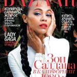 <em>Harper&#8217;s Bazaar Russia</em> July/August 2011 Cover | Zoe Saldana by Katie Bleacher &#038; Dean Everard