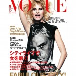<em>Vogue Japan</em> September 2011 Cover | Karolina Kurkova by Inez & Vinoodh