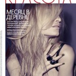 Linda Vojtova by David Roemer for <em>Vogue Russia</em> August 2011