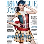 <em>Vogue China</em> August 2011 Cover | Ming Xi by Daniel Jackson