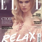 <em>Elle Russia</em> August 2011 Cover | Yulia Terentieva by David Bellemere