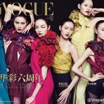 <em>Vogue China</em> September 2011 Cover | Liu Wen, Fei Fei Sun, Du Juan, Shu Pei, Ming Xi & Sui He by Inez & Vinoodh
