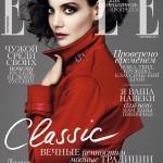 Katie Holmes &#038; Caroline Winberg Cover <em>Elle Russia</em> September 2011