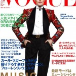 <em>Vogue Japan</em> October 2011 Cover | Florence Welch by Karl Lagerfled
