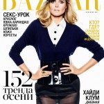 Heidi Klum Covers <em>Harper&#8217;s Bazaar Russia</em> September 2011