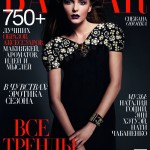 <em>Harper's Bazaar Ukraine</em> September 2011 Cover | Snejana Onopka by Pavel Havlicek