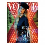 <em>Vogue Turkey</em> October 2011 Cover | Edita Vilkeviciute by Emma Summerton