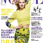 Lara Stone Covers <em>Vogue Japan</em> November 2011 in Givenchy