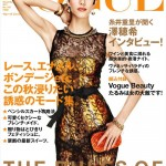 Aymeline Valade Covers <em>Vogue Japan</em> December 2011 in Bottega Veneta