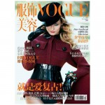 <em>Vogue China</em> November 2011 Cover | Edita Vilkeviciute by Peter Lindbergh