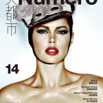 Doutzen Kroes Covers <em>Numéro China</em> December 2011 in Louis Vuitton