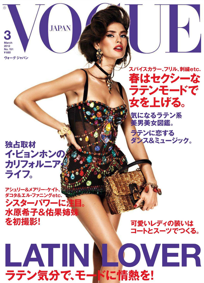 Vogue Japan March 2012 Cover | Bianca Balti by Giampaolo Sgura