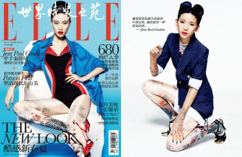 Shu Pei & Kiki Kang by Mark Pillai in Jean Paul Gaultier for <em>Elle China</em> March 2012