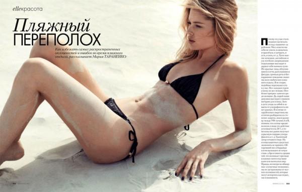 Doutzen Kroes Hits the Beach in Swimwear Looks for Elle Russia June 2012