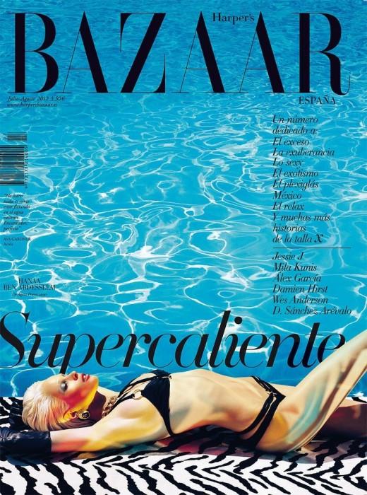 Hanaa Ben Abdesslem Covers Harper's Bazaar Spain's July/August 2012 in Agent Provocateur