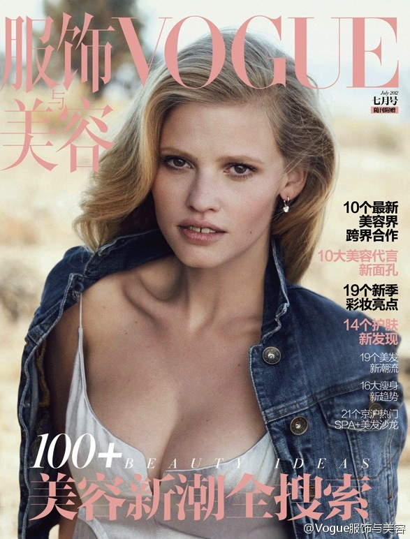 Lara Stone Covers Vogue China's July Beauty Supplement, Lensed by Peter Lindbergh
