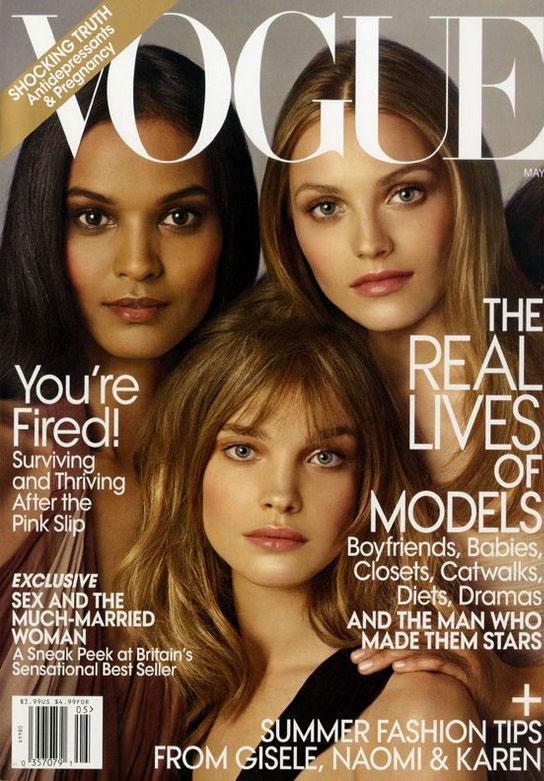 Vogue Ukraine Launching Soon