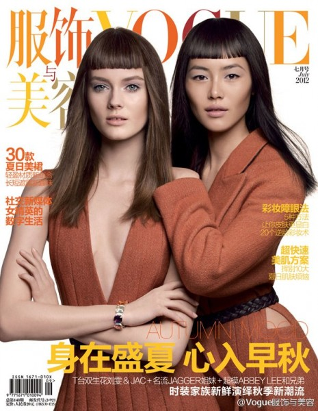 Liu Wen & Jac Jagaciak Cover Vogue China July 2012 in Calvin Klein