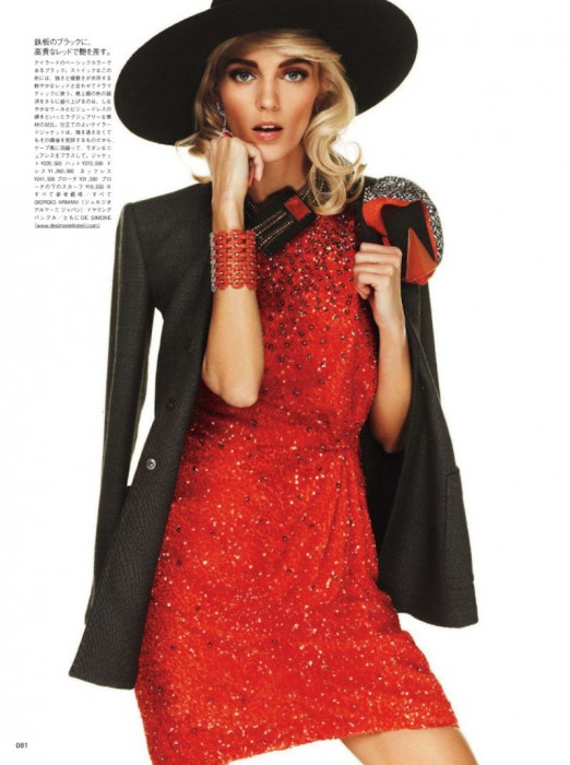 Anja Rubik Lights Up The Pages of Vogue Japan in Giorgio Armani