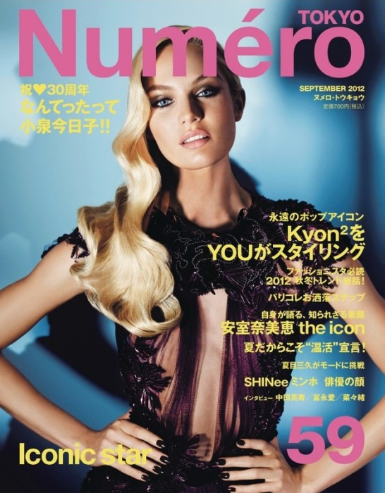 Candice Swanepoel is Glam in Gucci for Numéro Tokyo's September 2012 Cover