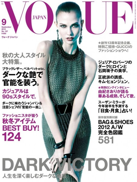 Karlie Kloss is Lovely in Yves Saint Laurent for Vogue Japan's September 2012 Cover