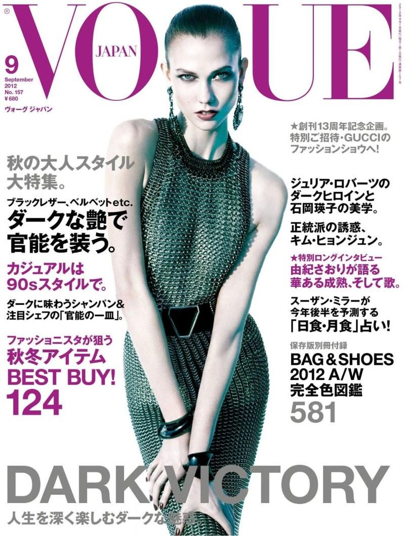 Karlie Kloss is Lovely in Yves Saint Laurent for Vogue Japan's September 2012 Cover