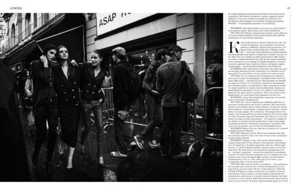 Roberta Cardenio, Vika Levina & Alexa Corlett Wear Balmain for Interview Russia, Lensed by Ward Ivan Rafik
