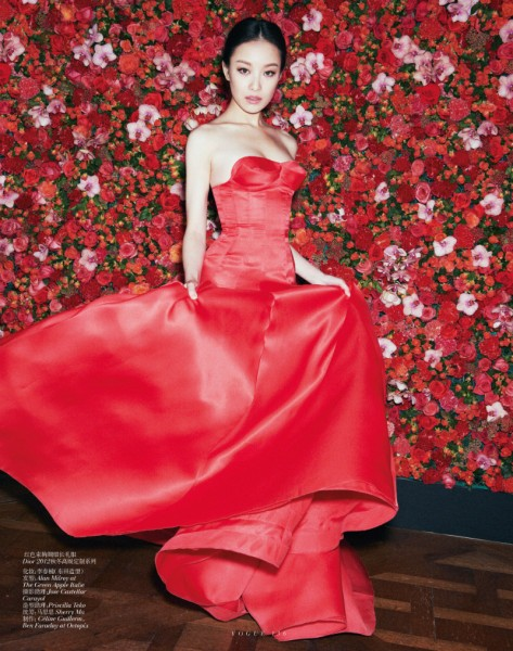 Ward Ivan Rafik Captures Actress Ni Ni in Dior Haute Couture for Vogue China September 2012