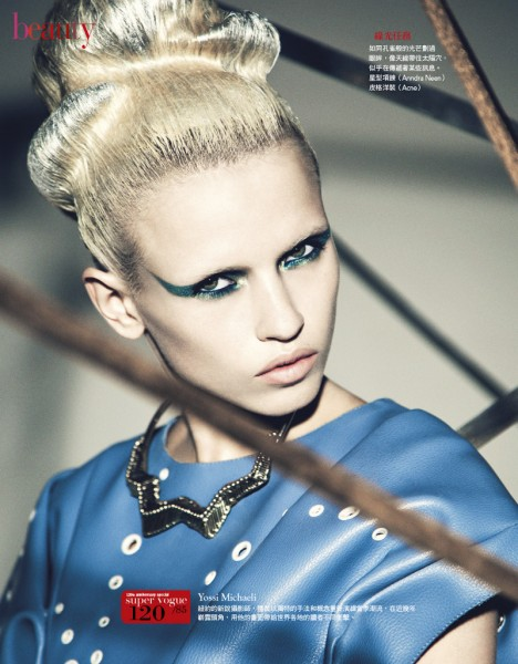 Anja Konstantinova Sports Futuristic Beauty for Vogue Taiwan September 2012 by Yossi Michaeli