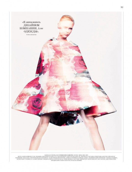 Jason Kibbler Captures the Spirit of Comme des Garçons' Fall Collection for Interview Russia