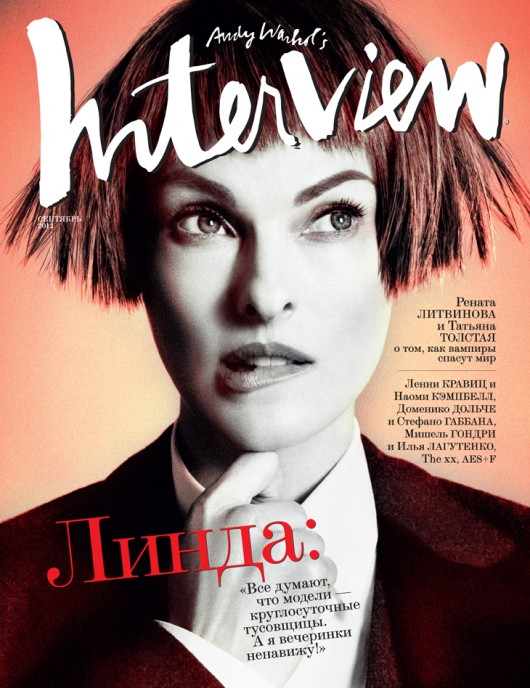 Linda Evangelista & Renata Litvinova Cover Interview Russia September 2012