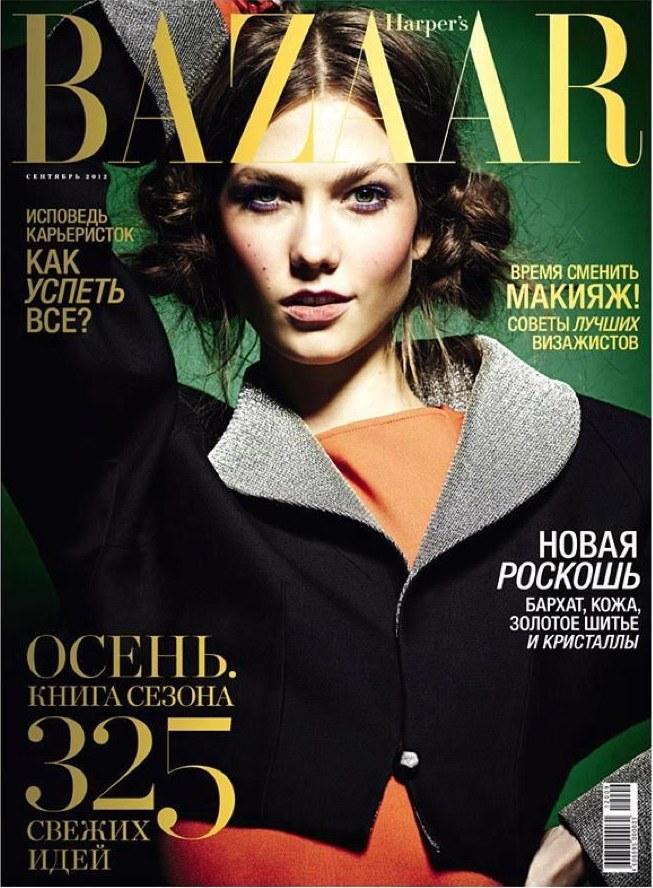 Karlie Kloss Dons Understated Glam for Harper's Bazaar Russia's September Cover