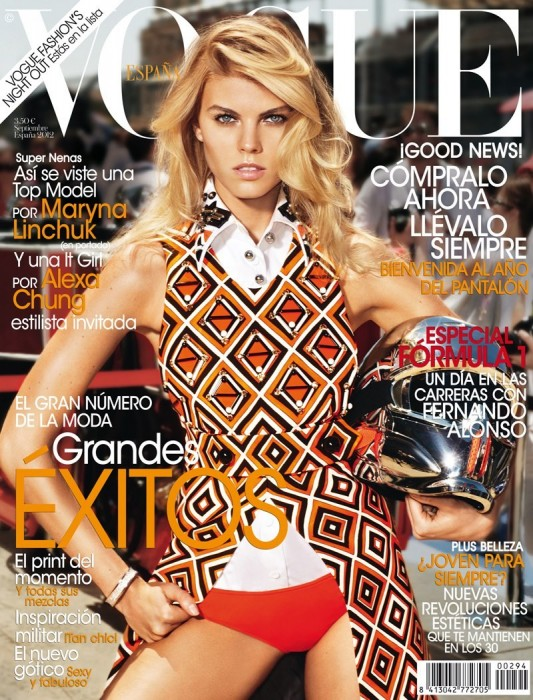 Maryna Linchuk is Pantless in Prada for Vogue Spain's September 2012 Cover