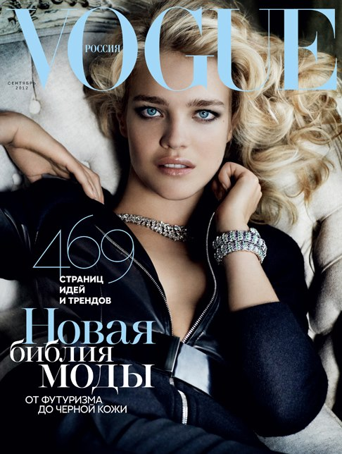 Natalia Vodianova Gets Glam for the September Cover of Vogue Russia