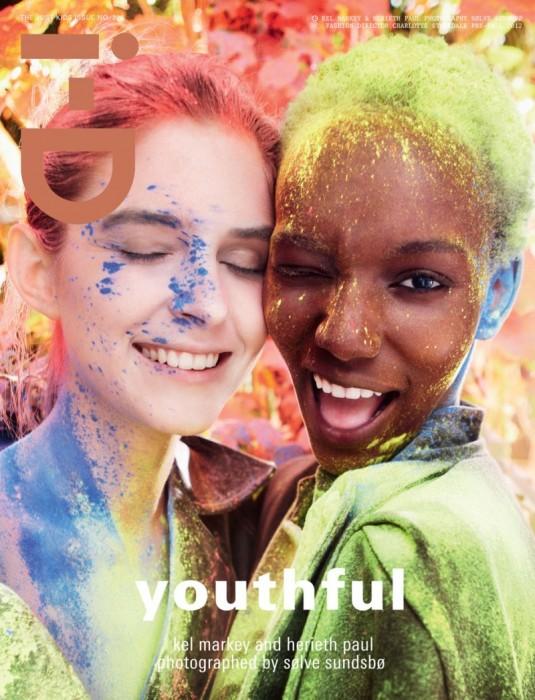 Kel Markey & Herieth Paul Take a Trip for i-D's Pre-Fall 2012 Cover by Sølve Sundsbø