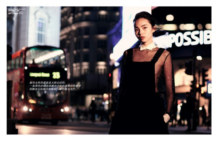 Xiao Wen Enchants in Autumn Looks for Elle China's September Issue
