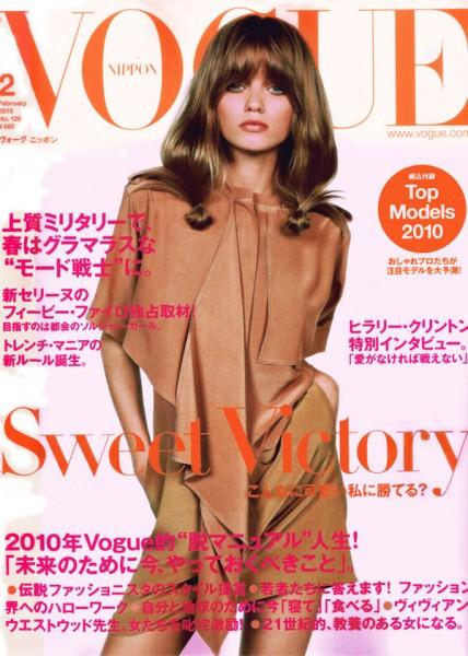 Vogue Nippon February 2010 Cover   Abbey Lee Kershaw by  Inez van Lamsweerde & Vinoodh Matadin