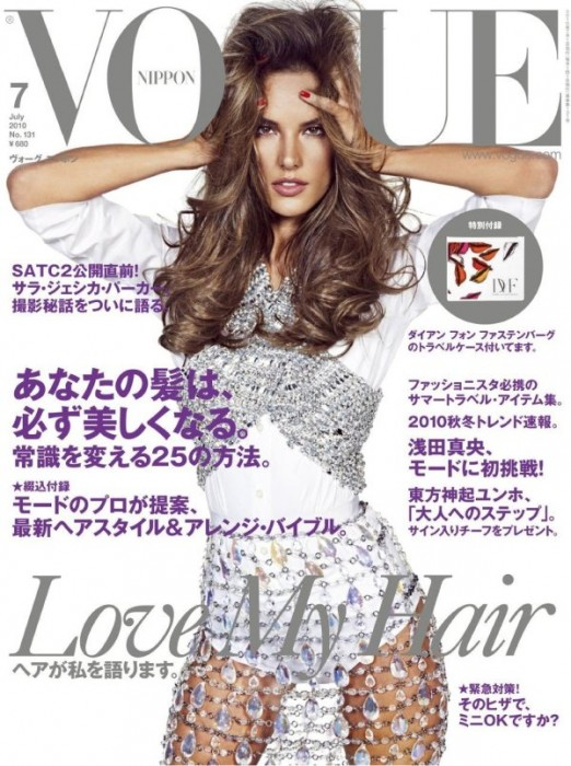Vogue Nippon July 2010 Cover | Alessandra Ambrosio by Inez & Vinoodh