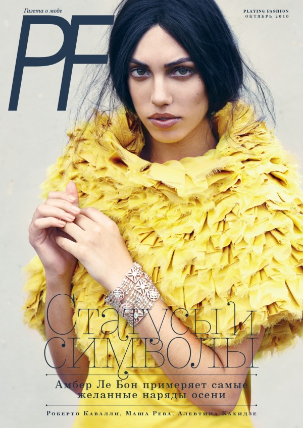 Playing Fashion October 2010 Cover | Amber Le Bon by Emma Tempest