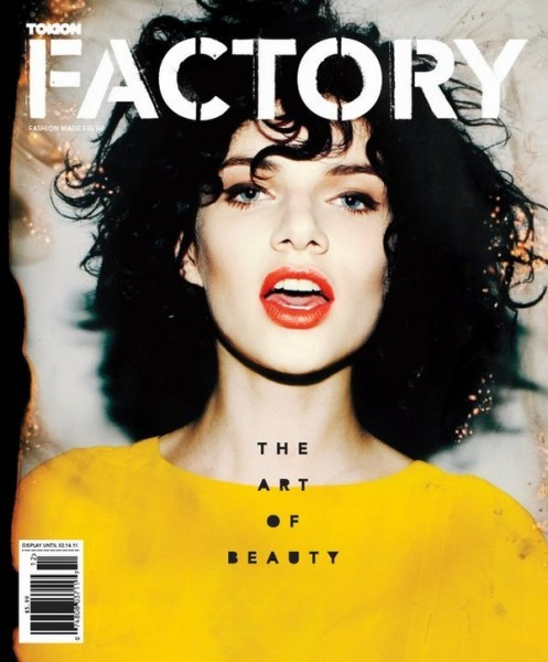 Factory Winter 2010 Cover | Ana Clara Lasta by Michael Donovan