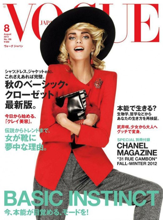 Anja Rubik is Gleeful in Giorgio Armani for Vogue Japan's August Cover