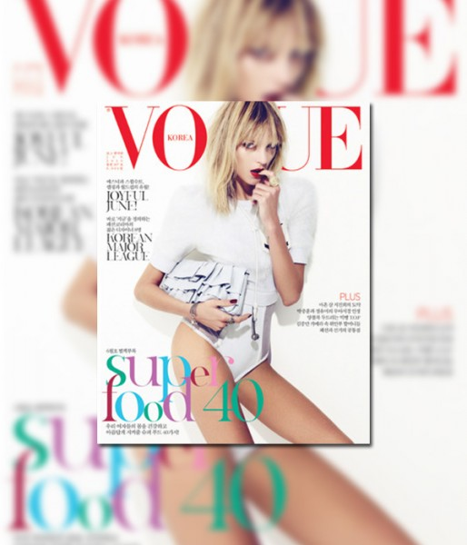 <em>Vogue Korea</em> June 2010 Cover | Anja Rubik by Nagi Sakai